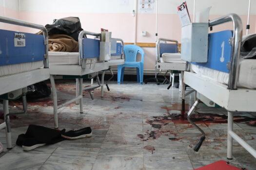 Læger uden Grænsers (MSF) fødeklinik angrebet i Afghanistan