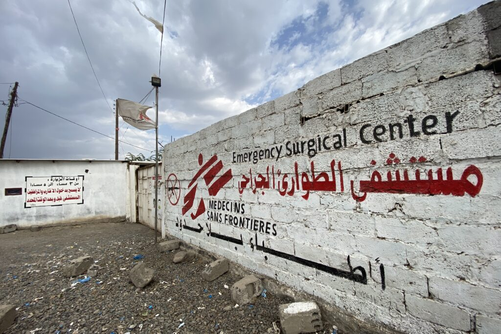 Borgerkrigen i Yemen rammer kvinder og børn